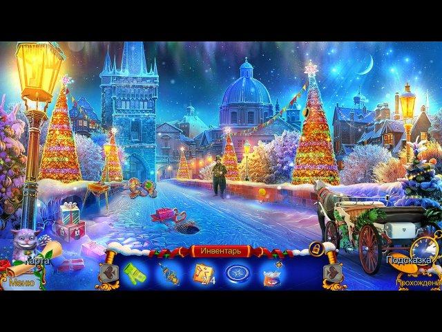 Рождественские истории. Приключения Алисы скриншот 5