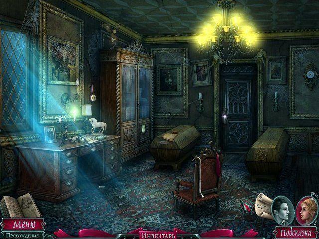 Мрачная история. Влюбленный вампир. Коллекционное издание