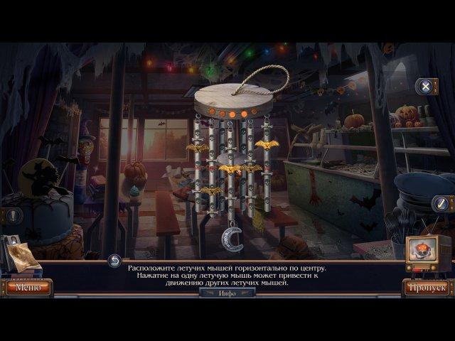 Хеллоуинские истории. Фильм ужасов. Коллекционное издание скриншот 2