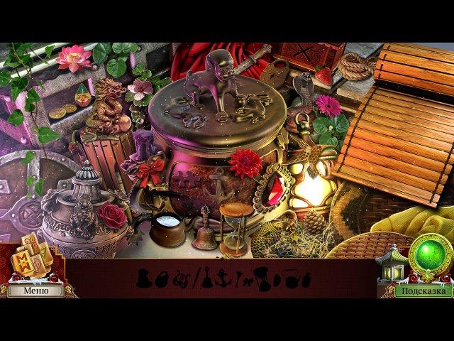 Легенды Тибета. На краю Света скриншот 2