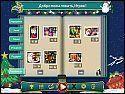 Бесплатная игра Праздничный пазл. Рождество 3 скриншот 5