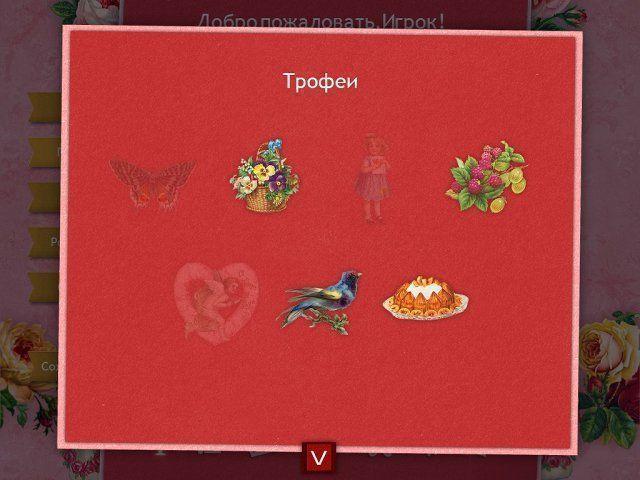 Праздничный пазл. День святого Валентина 4
