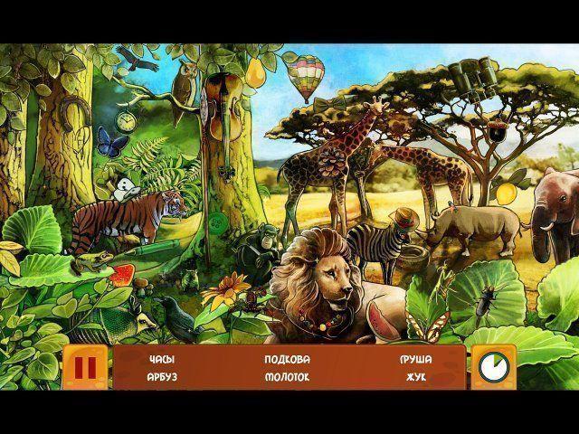 Чудесный зоопарк