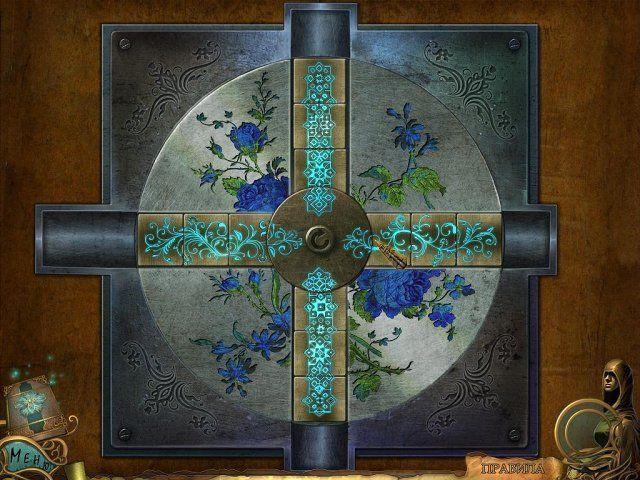 Орден розы