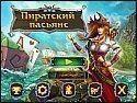 Бесплатная игра Пиратский пасьянс скриншот 1