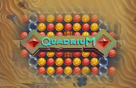 Квадриум